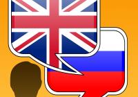 Английский язык - самоучитель, раскрываем секреты
