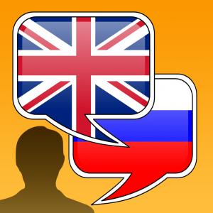 английский язык лучший самоучитель