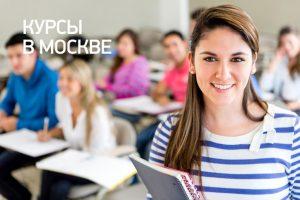 courses-msc