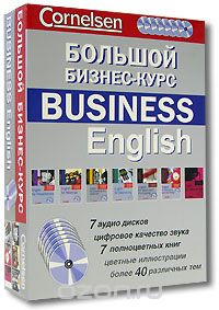 besplatno audiouroki angliyskogo yazyka