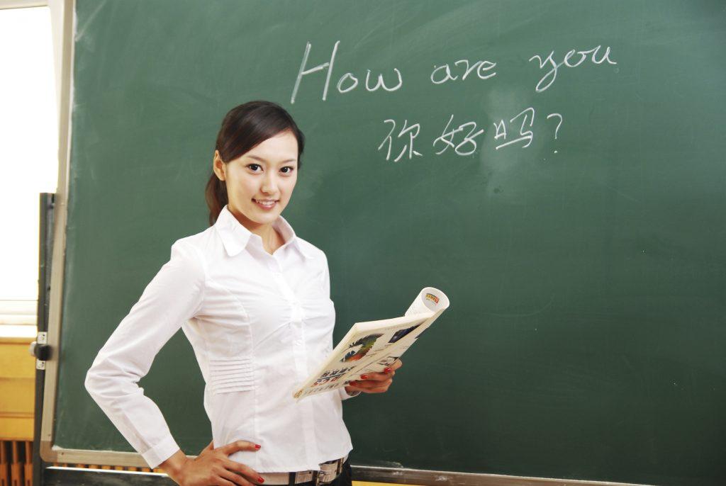 chinese-teacher