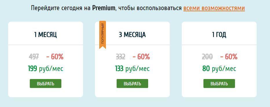 Программы Learnathome.ru