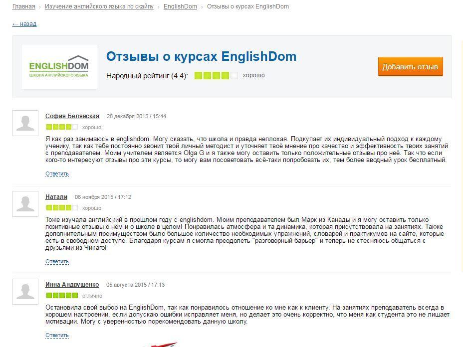 Review-englishdom