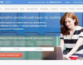 Школа английского Skyeng.ru