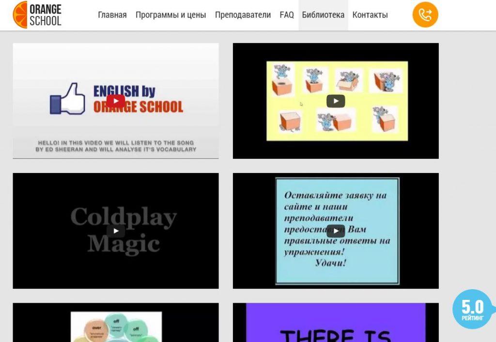 obzor shkoly eng-school.com
