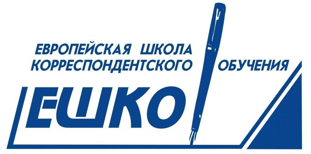 Школа английского Escc.ru
