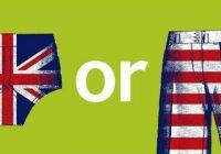 Британский английский - Язык