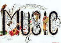 Искусство - Художественная музыка