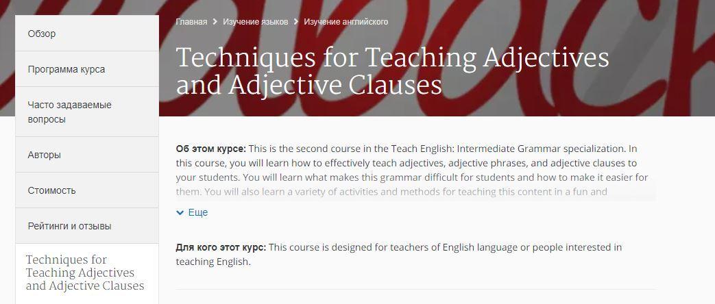 программа репетитора по английскому языку для детей