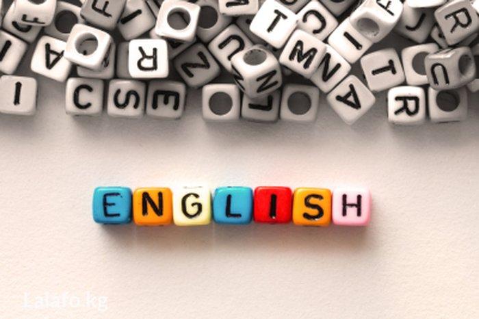 Как стать репетитором английского языка? - 🇬🇧 Английский Язык