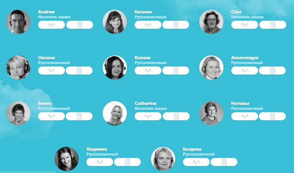 ЛингуаАирлайнс предлагает обучение в режиме Онлайн/Skype