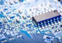 Advancing Technology - Прогрессирующие технологии