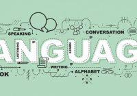 Язык - Иллюстрация