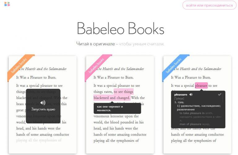 блоги и сайты для изучения английского