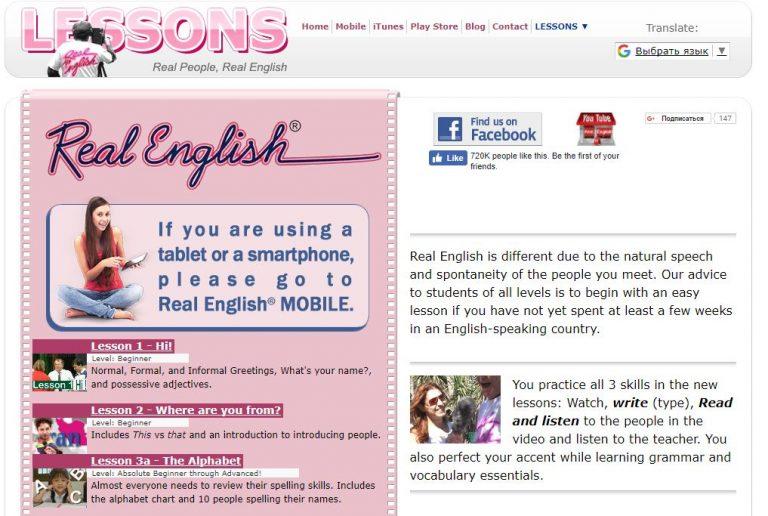 английский язык сайты и блоги