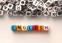 как стать учителем английского