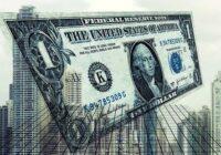 U.S. Financial System - Финансовая система США