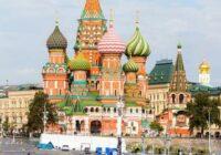 My favorite city is Moscow - Мой любимый город: Москва