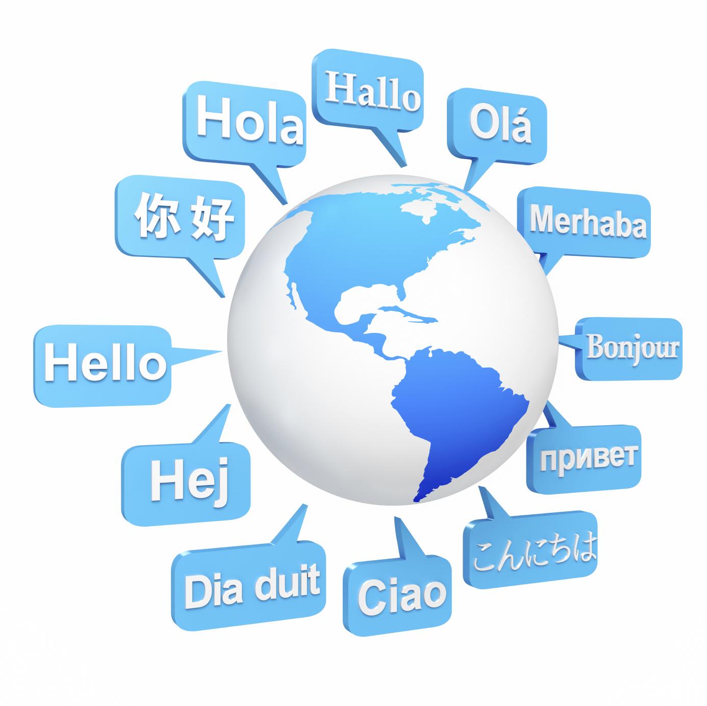 английский переводчик