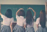 Школа - Образование