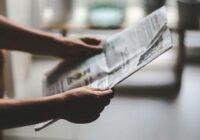 Чтение - Журналистика