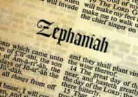 Zephaniah - Книга Софонии