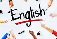 Английский язык - Язык