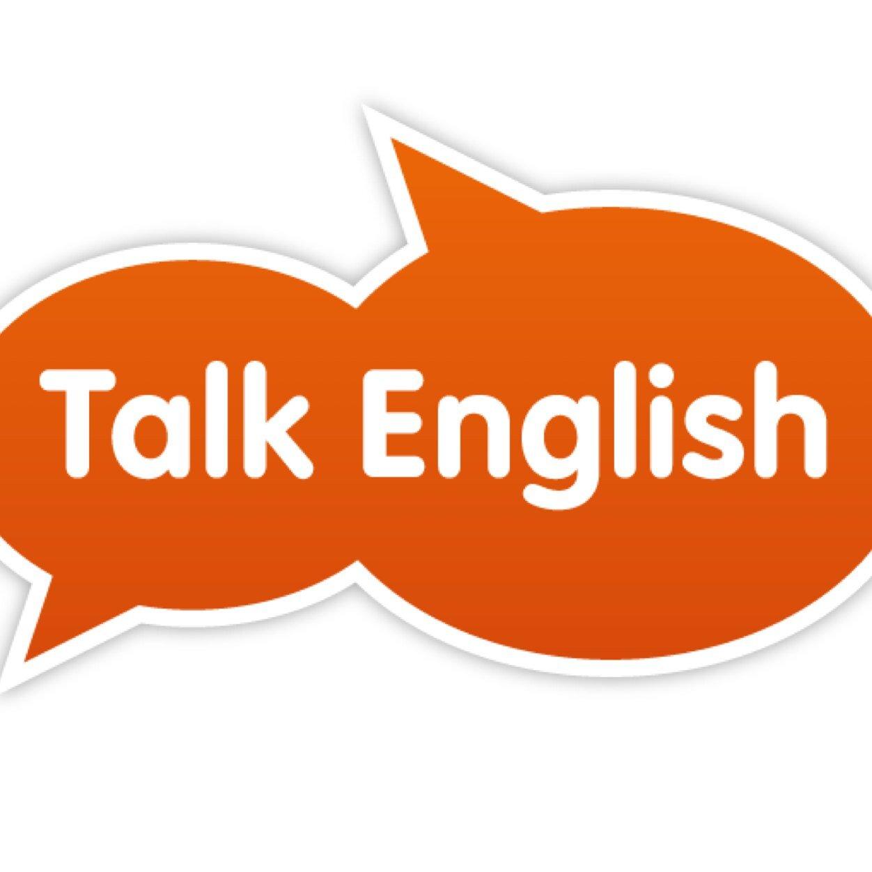 Полиглот английский 12 урок