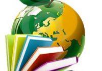 Книга - Международный день детской книги