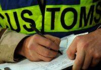 Customs service - Таможня