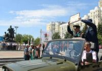 Bryansk the city of military glory - Брянск: город боевой славы