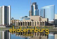 The history of the name of the city Yekaterinburg - История города по имени Екатеринбург