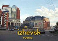 My city Izhevsk - Мой город Ижевск