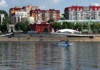 Samara city - Город Самара