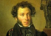 My Alexander Pushkin - Мой Александр Пушкин