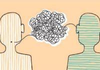 Неопределенности актуальной коммуникации - Общение