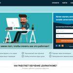 Подробный обзор школы английского языка Learnathome.ru + отзывы.