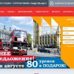 Школа закрыта! Подробный обзор школы английского Spk-up.ru + отзывы.