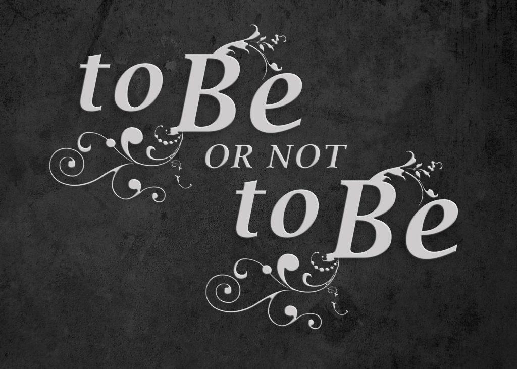 Быть или не быть - Быть или не быть ...