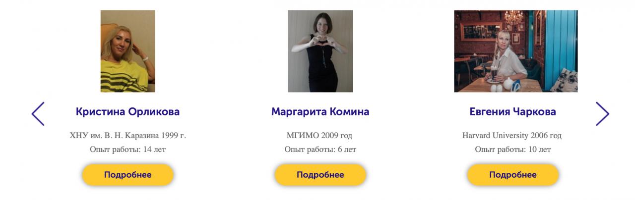 Цена обучения в школе СкайпТич: От 390 рублей/урок