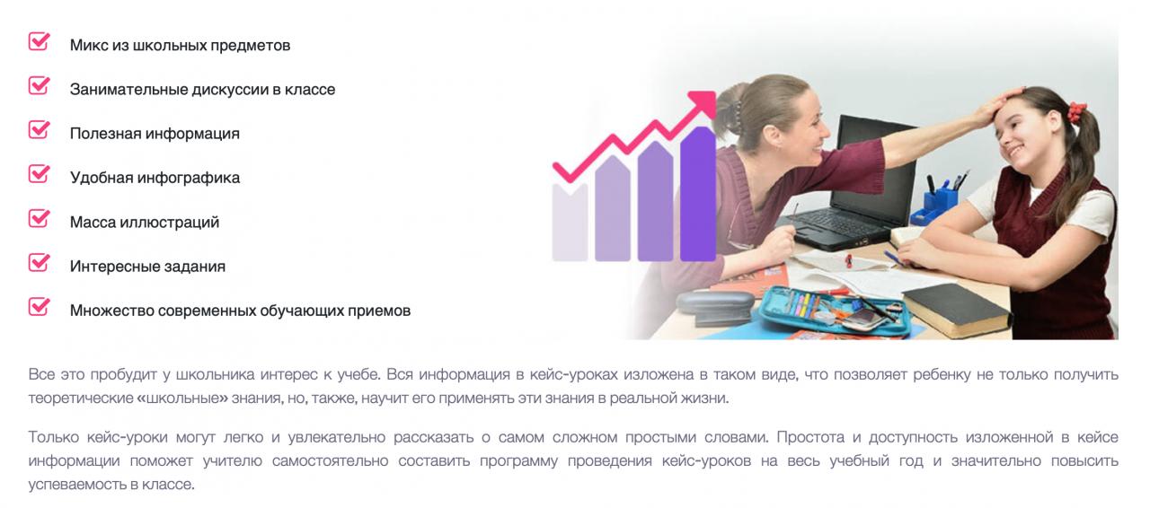 Методика курсов ЕдуКурсес: Самостоятельное обучение