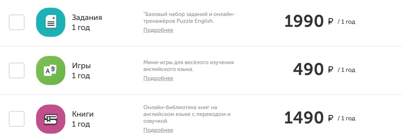 Puzzle English предлагает обучение в режиме Онлайн