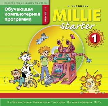 Английский язык Милли. Starter. 1 класс. Программа