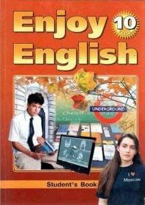 Биболетова,Бабушис - Английский язык 10 класс Enjoy English - Учебник