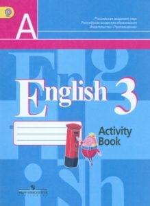 Английский язык 3 класс. Учебник в 2 частях. Кузовлёв, Костина. Рабочая тетрадь