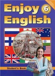 Биболетова, Трубанева, Денисенко - Enjoy English 6 класс - Учебник