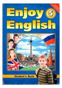 Трубанева, Биболетова, Денисенко - Английский язык Enjoy English - Учебник