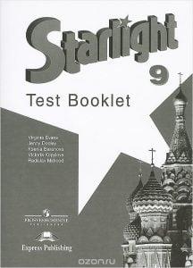 Дули, Баранова, Эванс - Английский язык 9 класс - Test Booklet