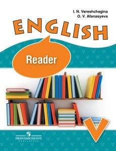 Английский язык 4 класс - Издательство Просвещение 2019 год - Учебник