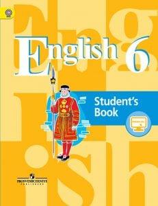 Лапа, Кузовлёв, Перегудова - Английский язык 6 класс - учебник